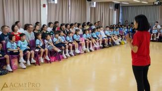 School Program