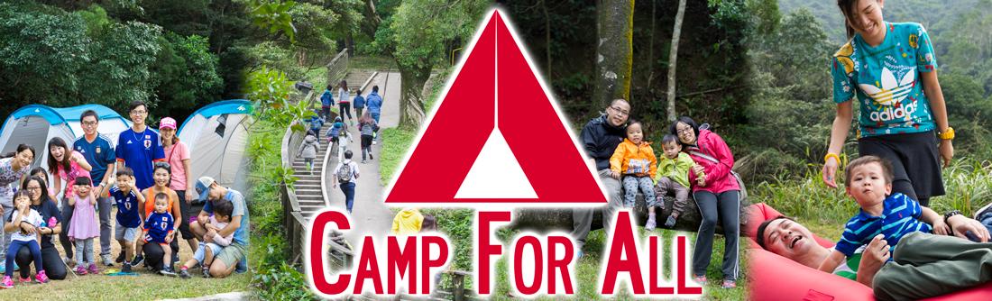 camp-for-all-v3